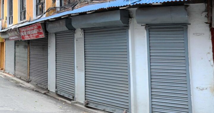 कोरोनाले नेपालमा केही व्यवसाय सधैका लागी बन्द